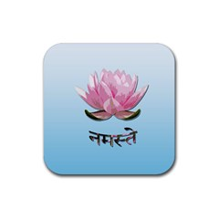 Namaste   Lotus Rubber Square Coaster (4 Pack)  by Valentinaart