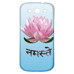 Namaste   Lotus Samsung Galaxy S3 S Iii Classic Hardshell Back Case by Valentinaart