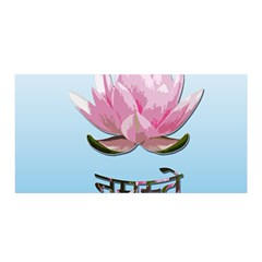 Namaste   Lotus Satin Wrap by Valentinaart