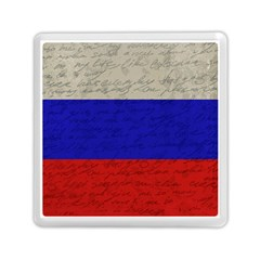 Vintage Flag   Russia Memory Card Reader (square)  by ValentinaDesign