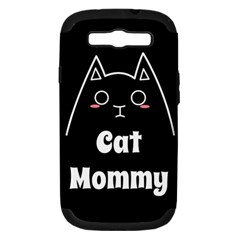 Love My Cat Mommy Samsung Galaxy S Iii Hardshell Case (pc+silicone) by Catifornia