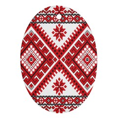 Fabric Aztec Oval Ornament (two Sides) by Mariart