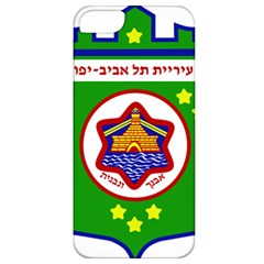 Tel Aviv Coat Of Arms  Apple Iphone 5 Classic Hardshell Case by abbeyz71