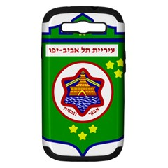 Tel Aviv Coat Of Arms  Samsung Galaxy S Iii Hardshell Case (pc+silicone) by abbeyz71