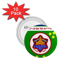 Tel Aviv Coat Of Arms  1 75  Buttons (10 Pack) by abbeyz71
