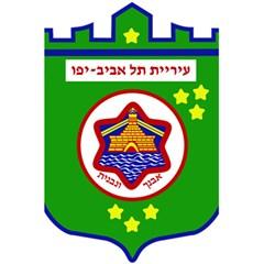 Tel Aviv Coat Of Arms  5 5  X 8 5  Notebooks by abbeyz71