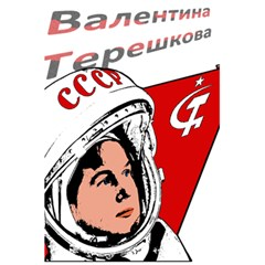 Valentina Tereshkova 5.5  x 8.5  Notebooks by Valentinaart