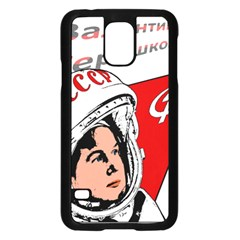 Valentina Tereshkova Samsung Galaxy S5 Case (black) by Valentinaart