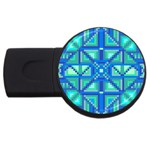 Grid Geometric Pattern Colorful USB Flash Drive Round (4 GB) Front