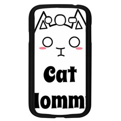 Love My Cat Mommy Samsung Galaxy Grand Duos I9082 Case (black) by Catifornia