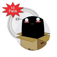 Black Cat In A Box 2 25  Buttons (10 Pack)  by Catifornia