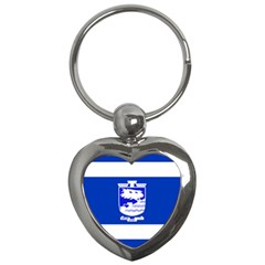 Flag Of Holon  Key Chains (heart)  by abbeyz71