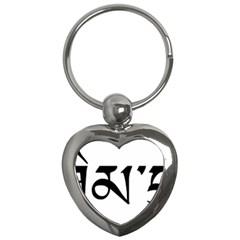 Thimphu Key Chains (heart)  by abbeyz71