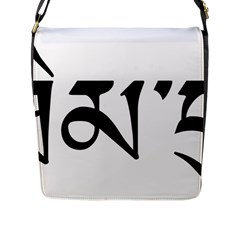 Thimphu Flap Messenger Bag (l)  by abbeyz71