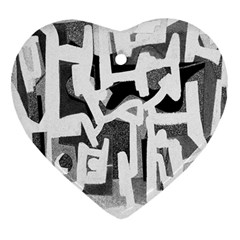 Abstract Art Heart Ornament (two Sides) by ValentinaDesign