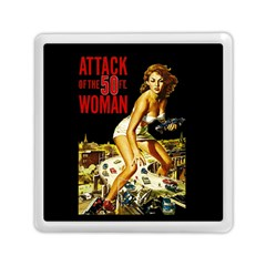 Attack Of The 50 Ft Woman Memory Card Reader (square)  by Valentinaart