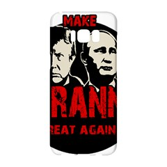 Make Tyranny Great Again Samsung Galaxy S8 Hardshell Case  by Valentinaart