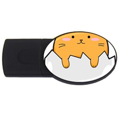 Yellow Cat Egg Usb Flash Drive Oval (2 Gb) by Catifornia