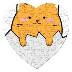 Yellow Cat Egg Jigsaw Puzzle (heart) by Catifornia