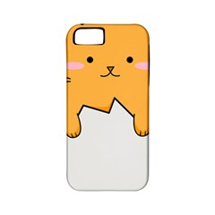 Yellow Cat Egg Apple Iphone 5 Classic Hardshell Case (pc+silicone) by Catifornia