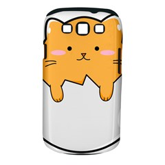 Yellow Cat Egg Samsung Galaxy S Iii Classic Hardshell Case (pc+silicone) by Catifornia