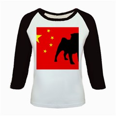 Pug China Flag Kids Baseball Jerseys