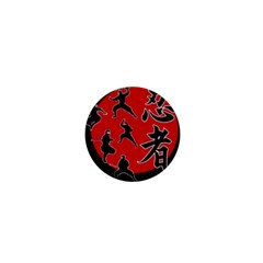 Ninja 1  Mini Buttons by Valentinaart