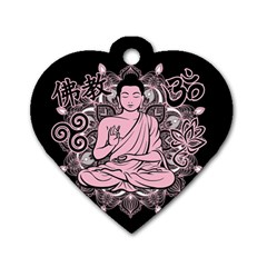 Ornate Buddha Dog Tag Heart (one Side) by Valentinaart
