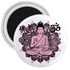 Ornate Buddha 3  Magnets by Valentinaart
