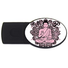 Ornate Buddha Usb Flash Drive Oval (4 Gb) by Valentinaart
