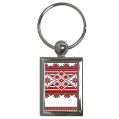 Consecutive Knitting Patterns Vector Key Chains (rectangle)