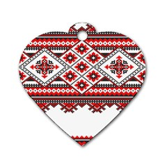 Consecutive Knitting Patterns Vector Dog Tag Heart (two Sides)