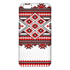 Consecutive Knitting Patterns Vector Iphone 6 Plus/6s Plus Tpu Case