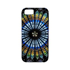 Stained Glass Rose Window In France s Strasbourg Cathedral Apple Iphone 5 Classic Hardshell Case (pc+silicone) by BangZart