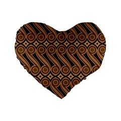 Batik The Traditional Fabric Standard 16  Premium Heart Shape Cushions by BangZart