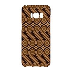 Batik The Traditional Fabric Samsung Galaxy S8 Hardshell Case