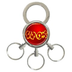 Easter Decorative Red Egg 3 Ring Key Chains by BangZart