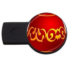 Easter Decorative Red Egg Usb Flash Drive Round (4 Gb)