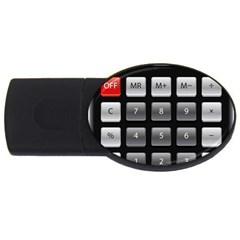 Calculator Usb Flash Drive Oval (4 Gb) by BangZart