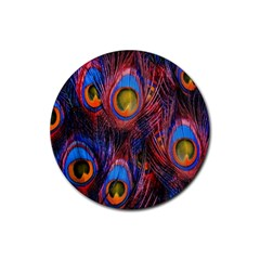 Pretty Peacock Feather Rubber Round Coaster (4 Pack)