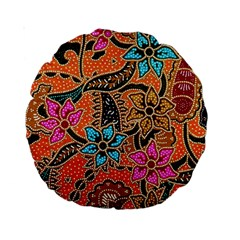 Colorful The Beautiful Of Art Indonesian Batik Pattern(1) Standard 15  Premium Round Cushions by BangZart
