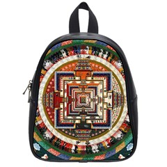 Colorful Mandala School Bags (small)