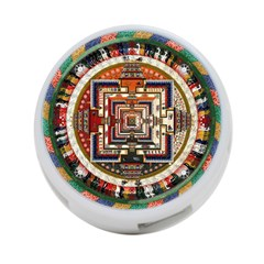 Colorful Mandala 4 Port Usb Hub (two Sides)