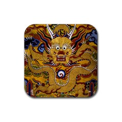 Chinese Dragon Pattern Rubber Square Coaster (4 Pack)