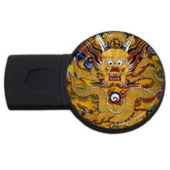 Chinese Dragon Pattern Usb Flash Drive Round (4 Gb) by BangZart