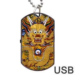 Chinese Dragon Pattern Dog Tag Usb Flash (one Side) by BangZart