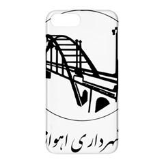 Seal Of Ahvaz Apple Iphone 7 Plus Hardshell Case by abbeyz71