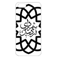 Seal Of Ardabil  Apple Iphone 5 Seamless Case (white) by abbeyz71