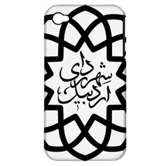 Seal Of Ardabil  Apple Iphone 4/4s Hardshell Case (pc+silicone) by abbeyz71