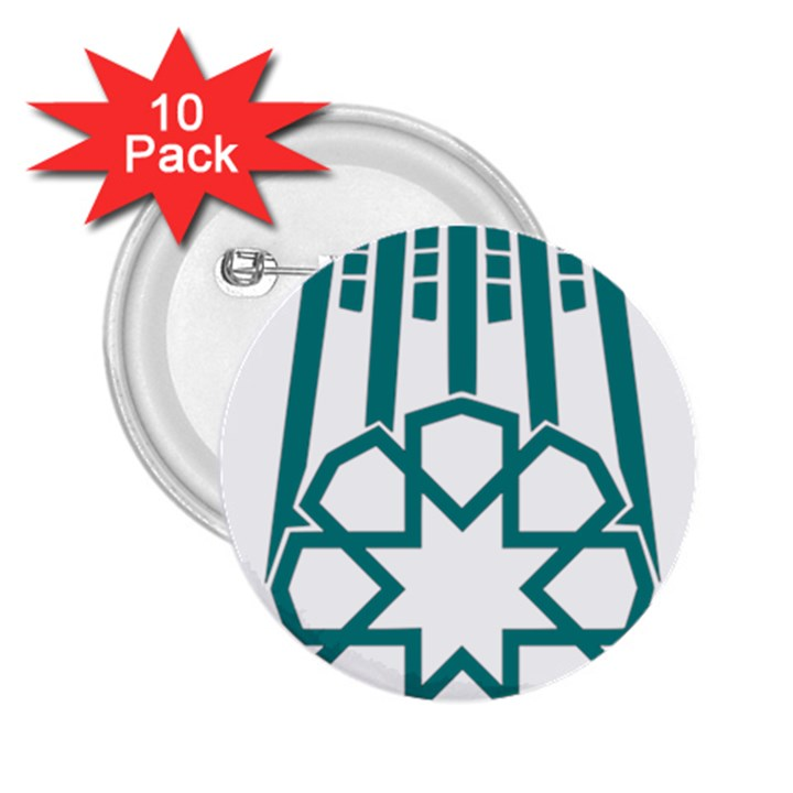 Seal of Hamedan  2.25  Buttons (10 pack)